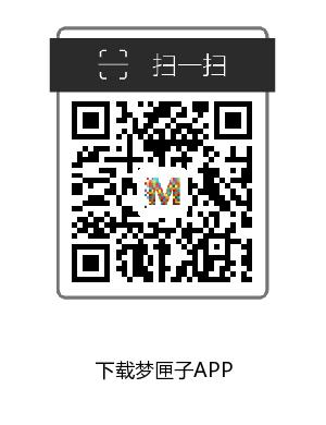 梦匣子APP下载二维码